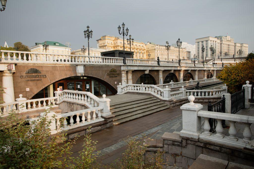Moscow Alexander garden park