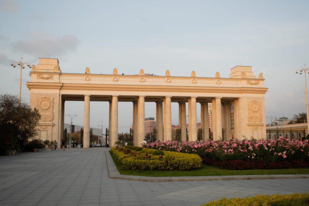 Moscow parks Gorky park