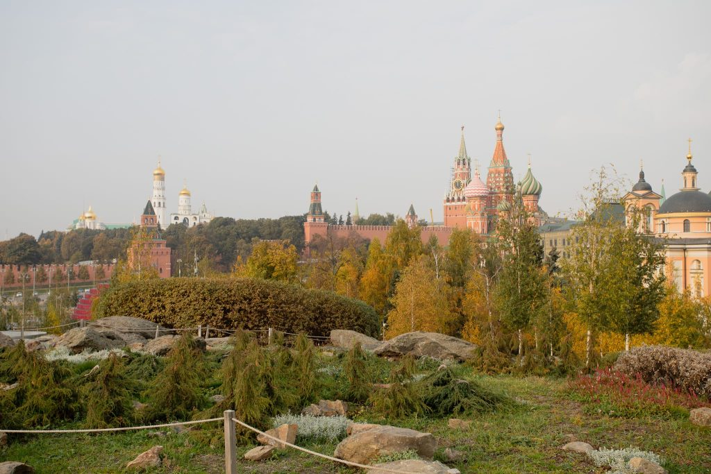 Moscow Park Zaryadye